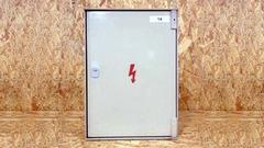 Výprodej elektroměrových rozvaděčů | slevy až 50 %